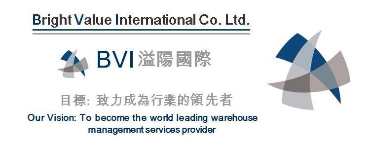 Bright value international co ltd for Portent international co ltd
